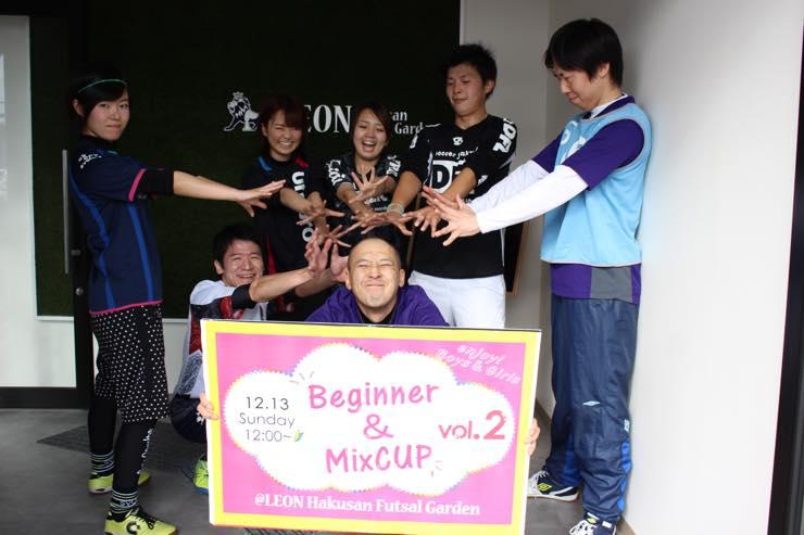 IMG_2608_mini