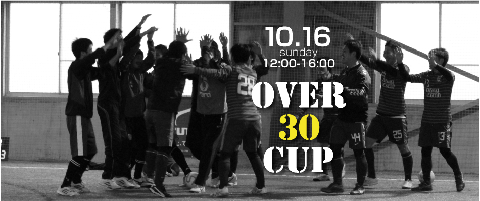 OVER 30CUP