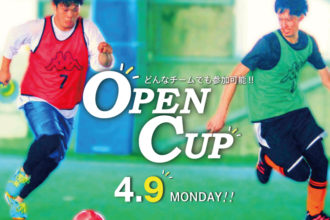 4.9OPEN-CUP
