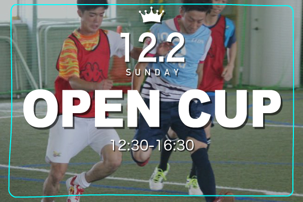 「OPEN CUP」