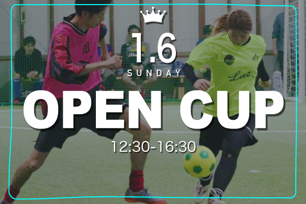 OPEN CUP